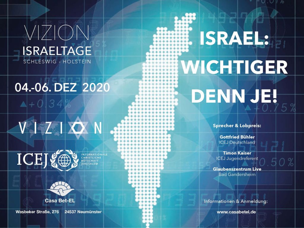 VIZION Israeltage 2020